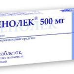 Препарат Венолек