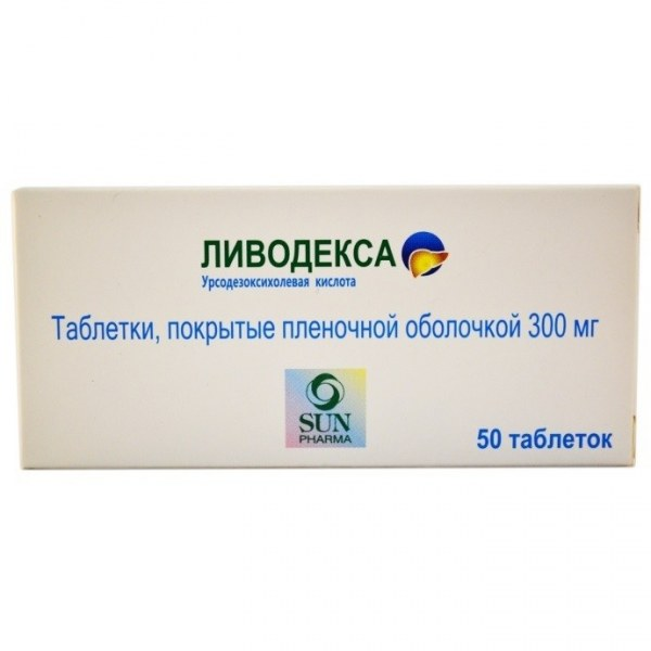 Препарат Ливодекса