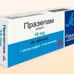 Препарат Празепам