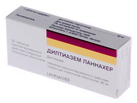 Инструкция по применению Лортензы 5 мг + 50 мг, фармакодинамика, фармакокинетика, взаимодействия и побочные эффекты