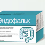 Препарат Эндофальк