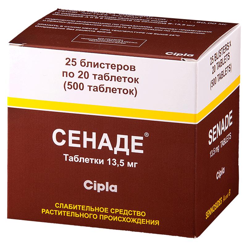 Сенаде таблетки