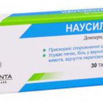 Препарат Наусилиум