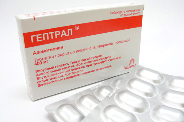 Препарат Гептрал