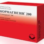 Препарат Кормагнезин