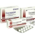 Таблетки Глутаргин