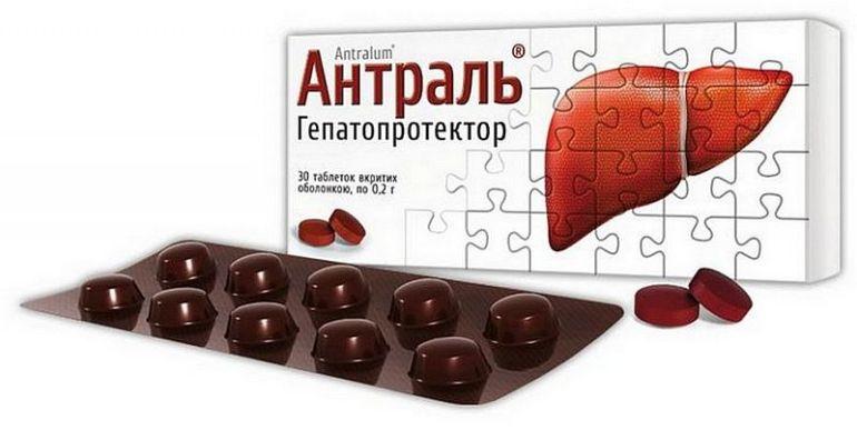 Антраль таблетки