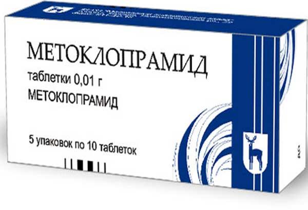 Таблетки Метоклопрамид