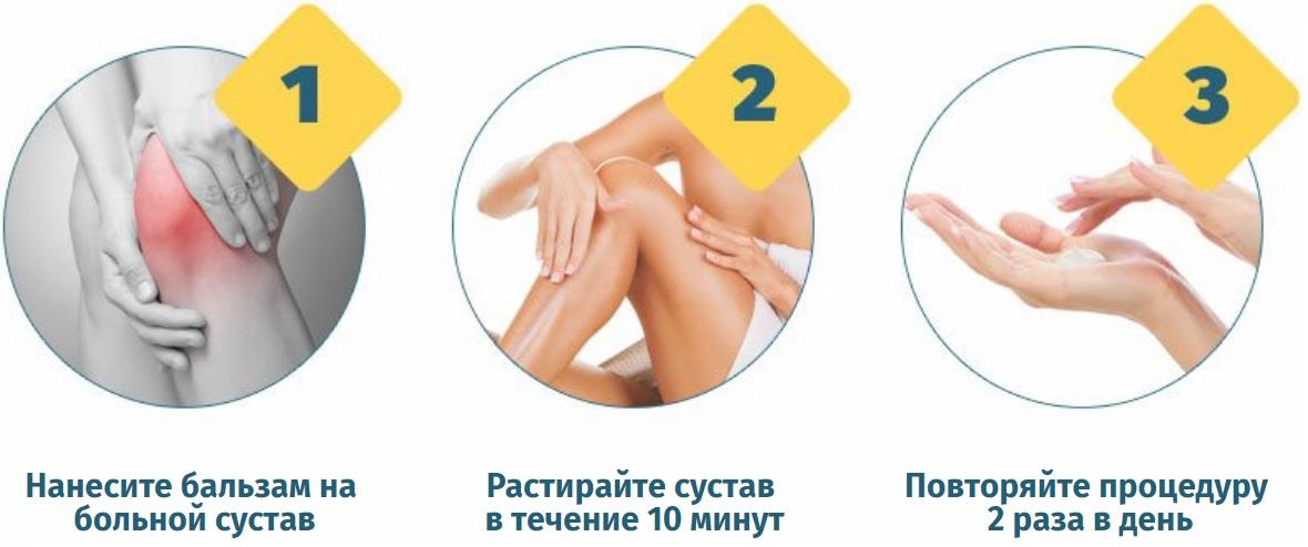 Лошадиный бальзам для лечения спины и суставов