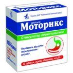 Моторикс для желудка