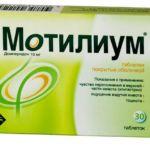 Препарат Мотилиум для желудка
