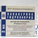 Препарат Папаверина Гидрохлорид в ампулах