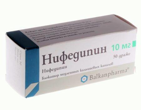Что надо знать о таблетках для нормализации давления гипертоникам и гипотоникам?
