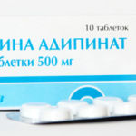 Препарат Пиперазина адипинат